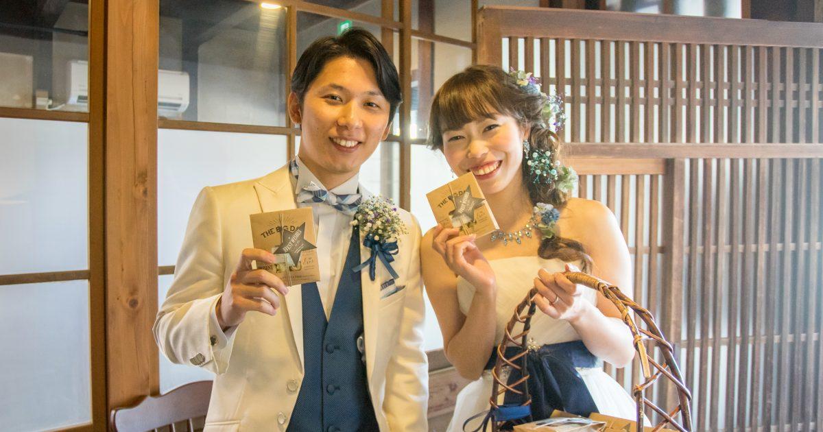 篠山城下町ホテルNIPPONIAの古民家結婚式