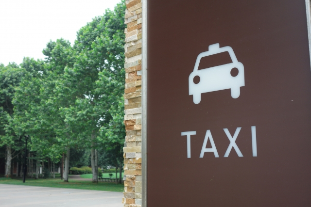 taxiトライアル